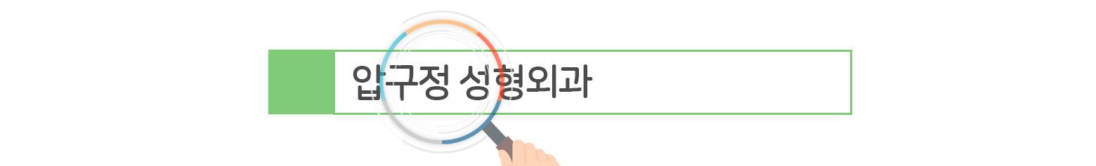 메인_사이트-찾기_최적화.jpg